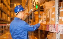 仓库管理员工要求是什么
