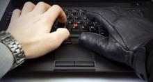 非法侵入计算机信息系统罪认定
