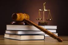 挪用公款罪罪数问题