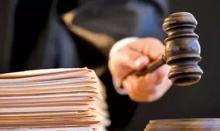 聚众冲击国家机关罪法律规定