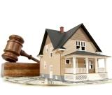 房产拍卖机构需要哪些资质
