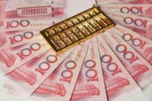 物业管理收费管理标准是怎样的