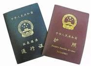 北京出入境新政颁布!外籍人才可永久居住