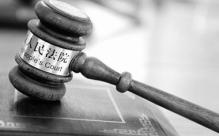 2018最新司法鉴定申请书范本