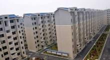 廉租住房类型有哪些
