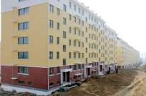 廉租住房相关政策有哪些
