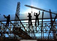 建设工程质量检测费用有多少