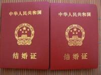 二婚结婚证和一婚结婚证的区别有哪些?二婚结婚证把办理程序是怎样的?