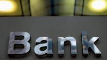 银行贷款利息计算公式