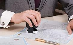 合同订立的方式有哪些?合同订立的过程是怎样的?
