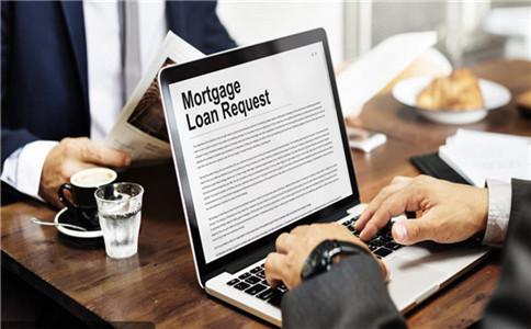 民间借贷房屋抵押流程是什么