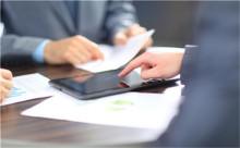 民间借贷使用假房产证抵押怎么办