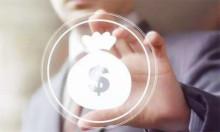 物业管理条例的收费是怎样规定的