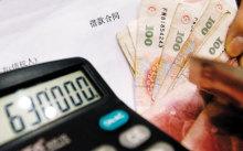 民间借贷需要什么条件