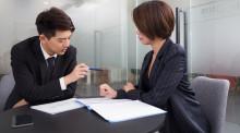 民间借贷合同无效的情形有哪些