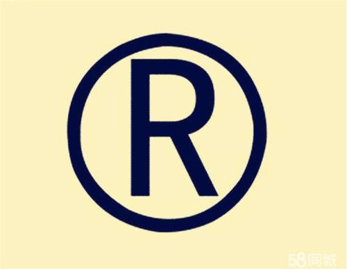 国内商标注册有几种方式,国内商标注册费用是多少