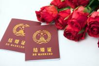 结婚登记程序有哪些?结婚登记程序瑕疵的情形有哪些?