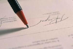 合伙协议的合同履行地怎么确定