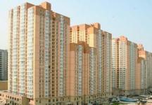 没有房地产开发资质可以联合开发吗