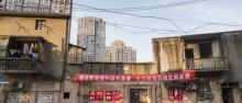 征地拆迁纠纷处理方式广东11选5广东11选5些