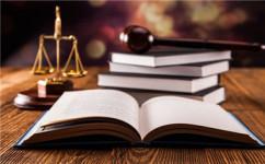 主合同与合同补充协议有冲突怎么办...