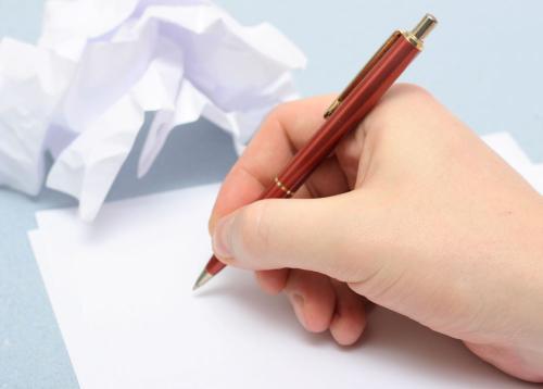 专利申请中的专利权利要求书怎样写?