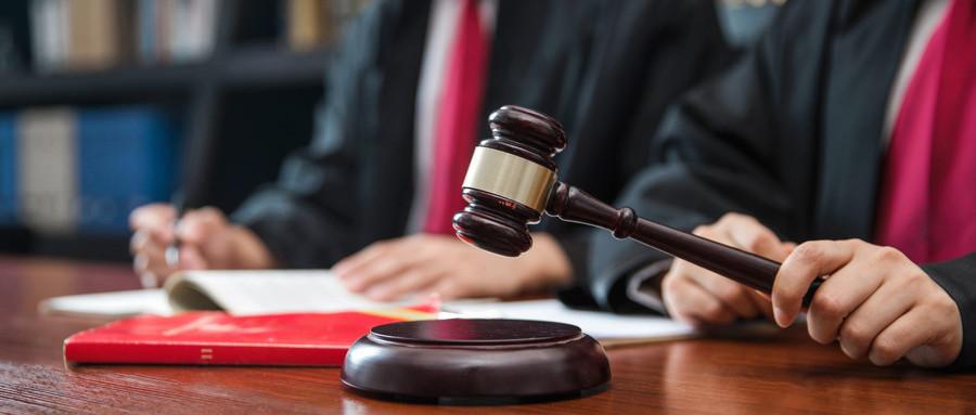 法律规定哪些情形适用惩罚性赔偿