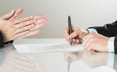 就业协议签订注意事项...