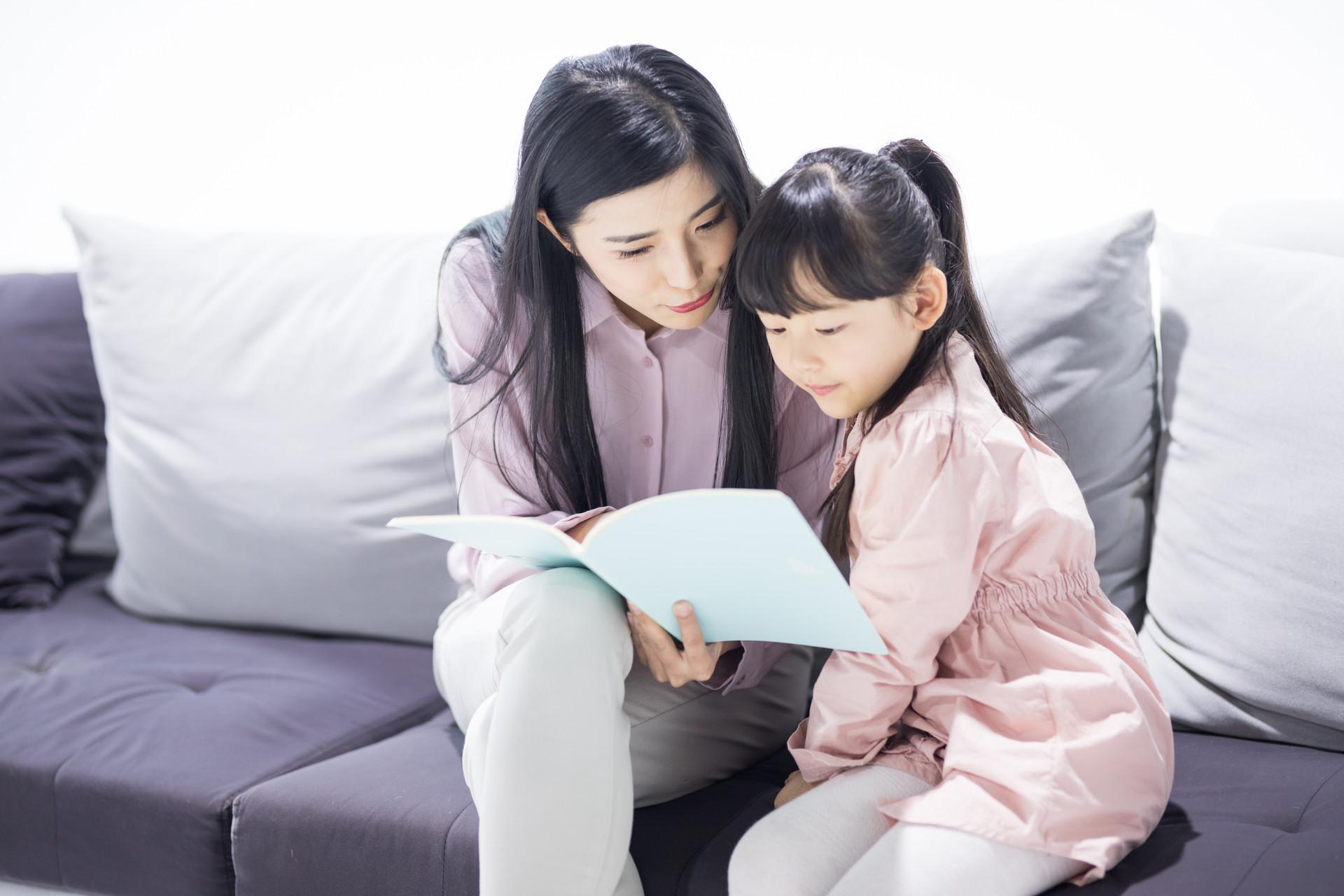子女抚养协议书怎么写