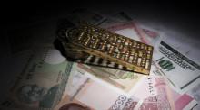 民间借贷纠纷管辖异议上诉怎么提起?