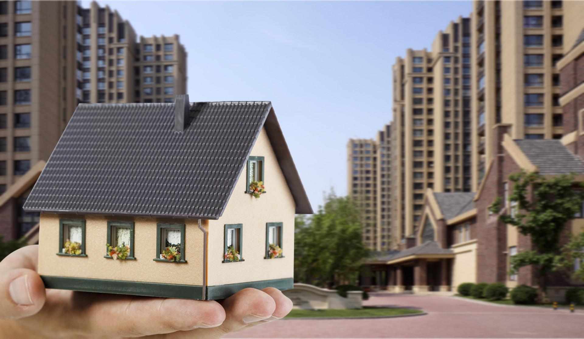房屋过户流程是怎样的?房屋过户在哪里办理?