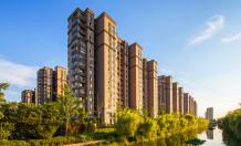 申请经济适用房的条件是什么?经济适用房申请流程是怎样的呢?