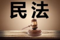 立案监督最新规定有哪些?立案监督的内容有哪些?