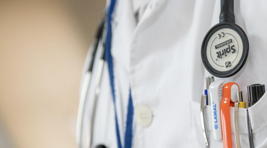 医疗事故鉴定有时效限制吗?医疗事故一般鉴定时间的规定是怎样的?