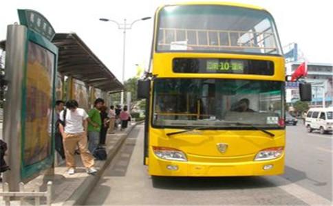 摩托车与公交车相撞造成乘客受伤怎么赔偿