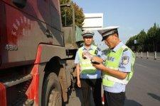 交警处理交通事故的程序是什么...
