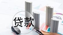 私人借贷不受法律保护吗?尤其要知道以下五种情形!
