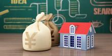 怎么开具房产证明?没有房产证的购房合同有效吗
