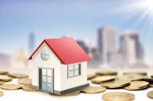 房屋所有權證和不動產權證的區別是
