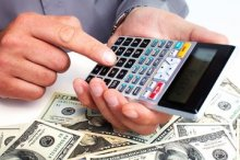 高利贷是怎么定义的,贷款怎么算高利?