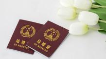 中国婚姻法规定男女多少岁可以领结婚证?