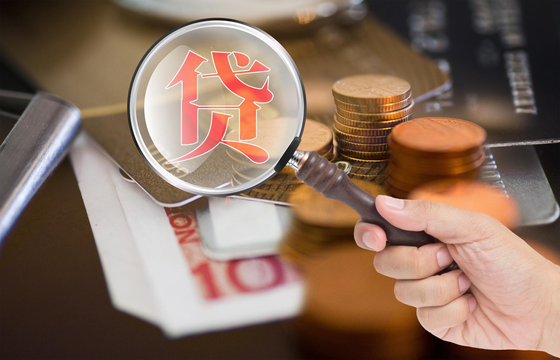 期房抵押贷款的法律规定有哪些,应注意哪些事项