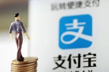 借钱时支付宝交易记录能不能作为借款凭证?