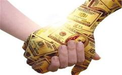 夫妻之间扶养义务纠纷处理原则是怎样的...