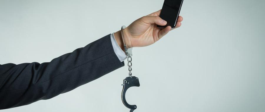 昆明捣毁三个电信网络诈骗窝点!网络诈骗的量刑标准是怎样的?
