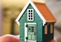什么是房屋权属证明文件,房屋权属证明如何办理