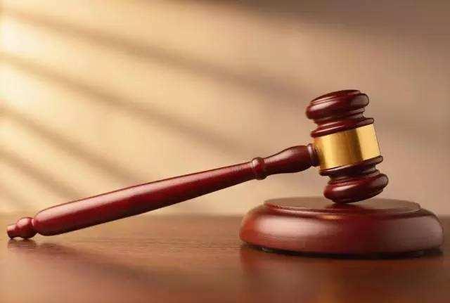 伪造借条去法院起诉负怎样的法律责任