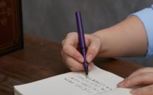 合同生效时间是不是一定要在签订时生效