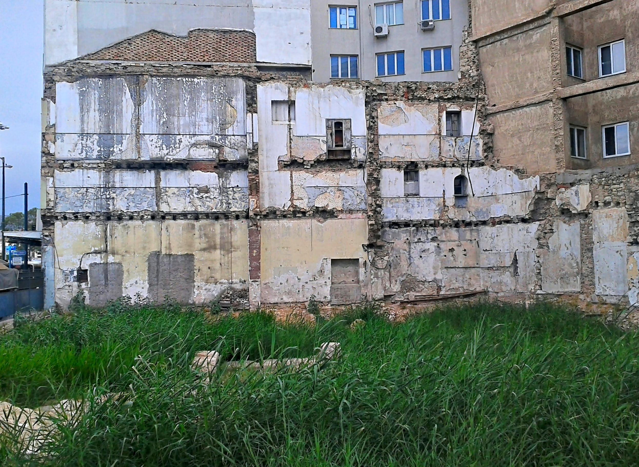 城市房屋拆迁范围确定方法及程序