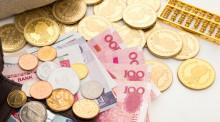 外资股权转让如何缴纳所得税,如何合理避税?